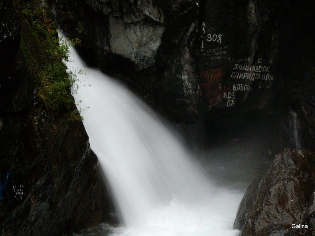 Водопад в Аршане