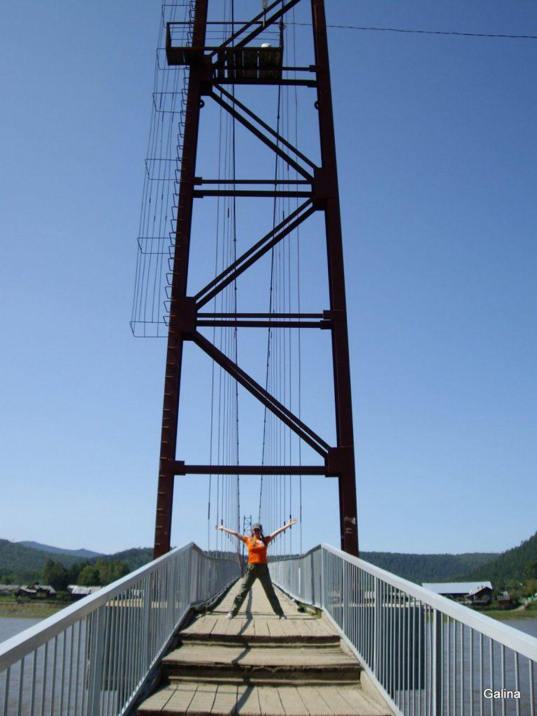 Мост над рекой Иркут