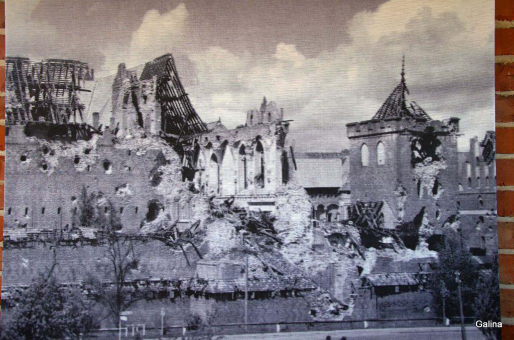 Мальборк 1945 год