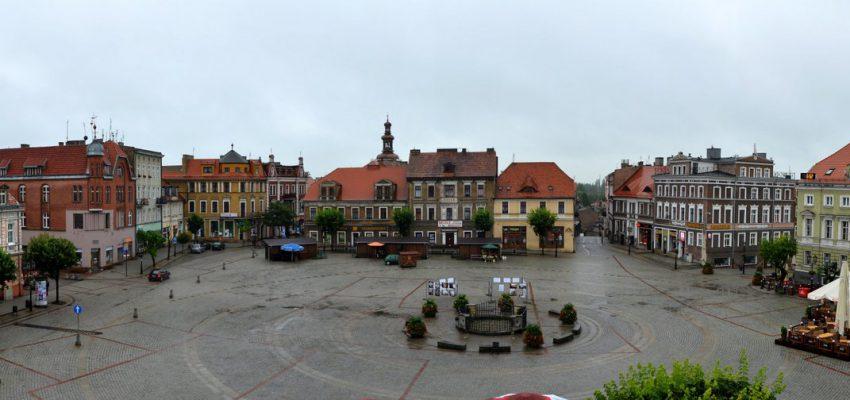 Центральная площадь Гнезно
