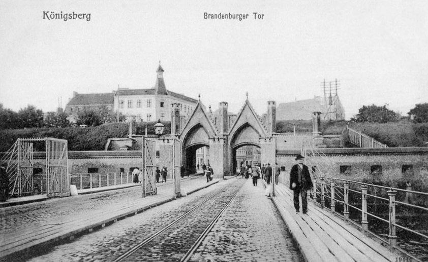 Бранденбургские