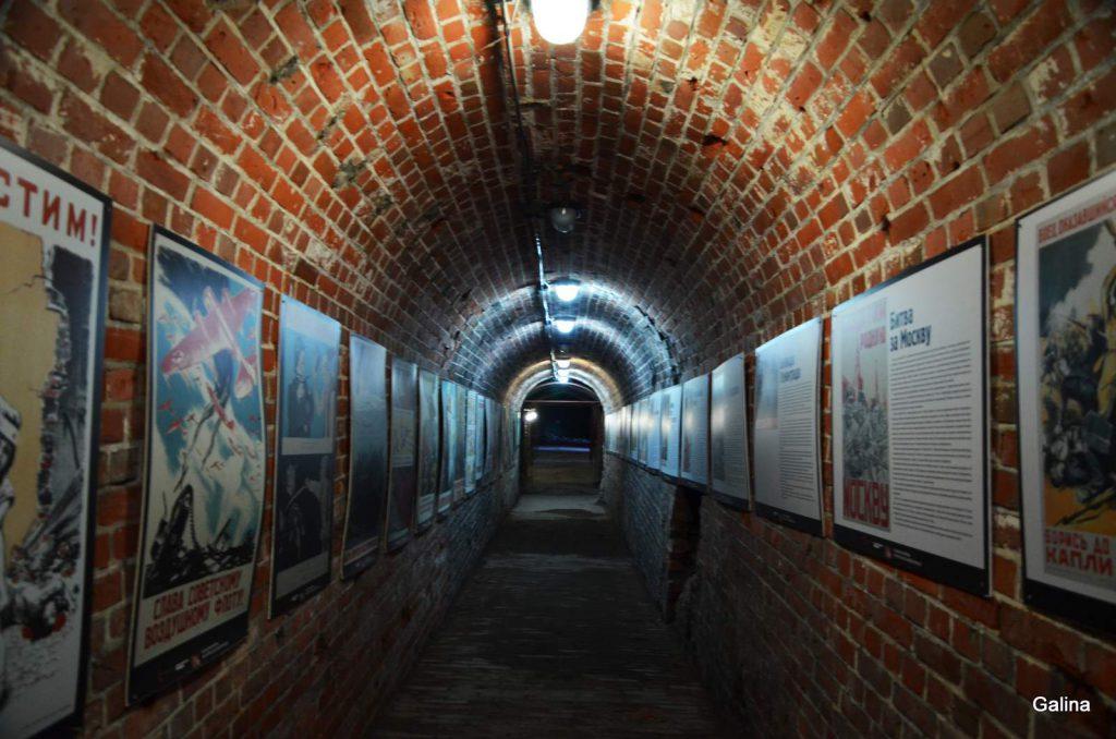Оборонительный форт 5