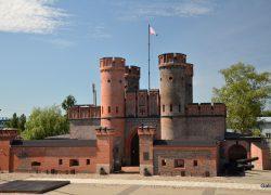 Ворота форта Фридрихсбург