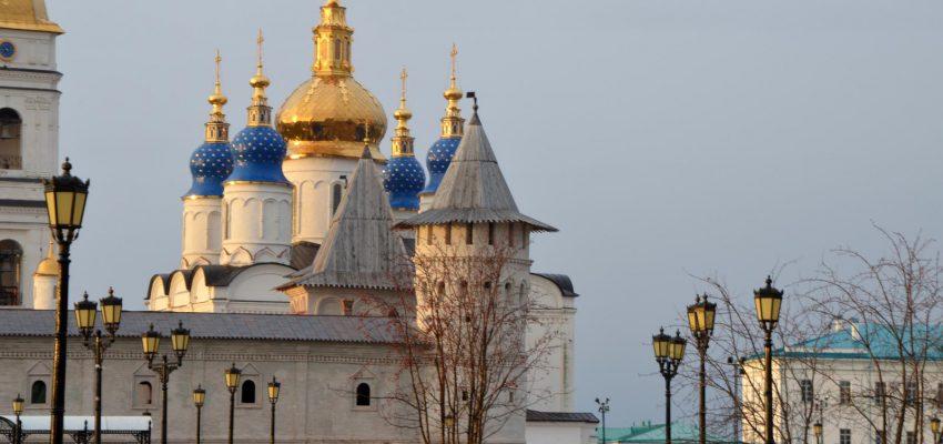 Тобольский кремль на восходе