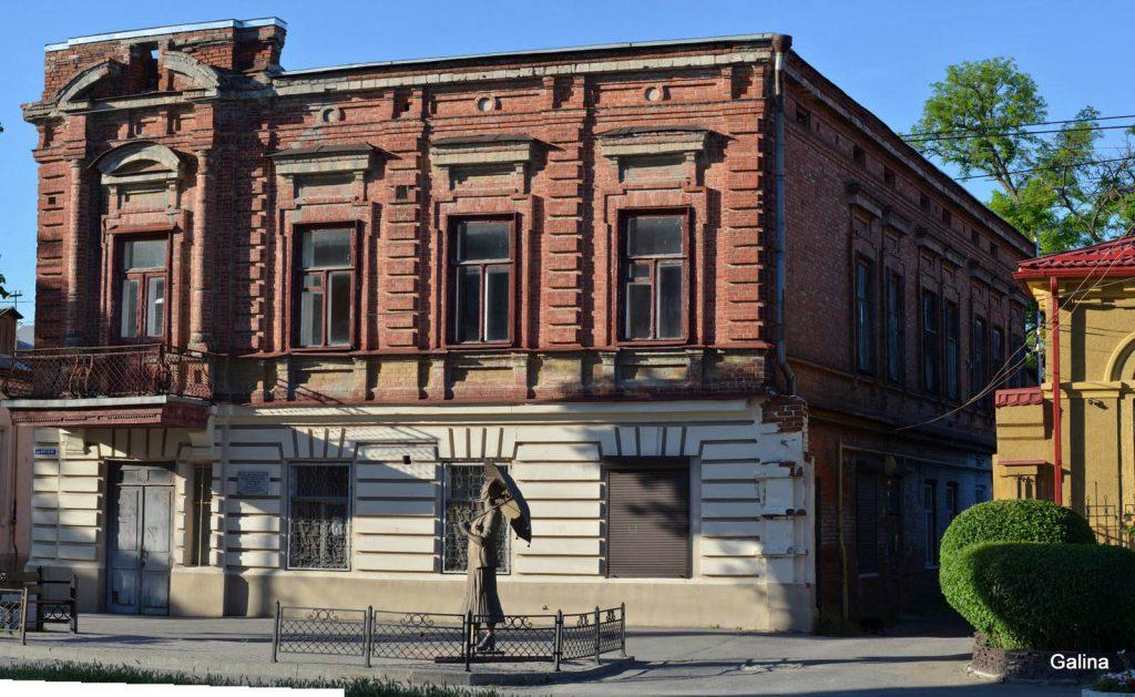 Музей Фаины Раневской в Таганроге