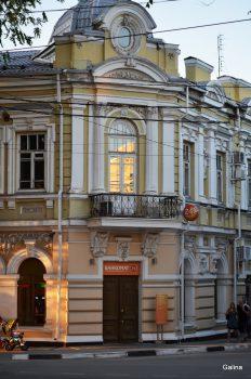 Исторический центр Таганрога