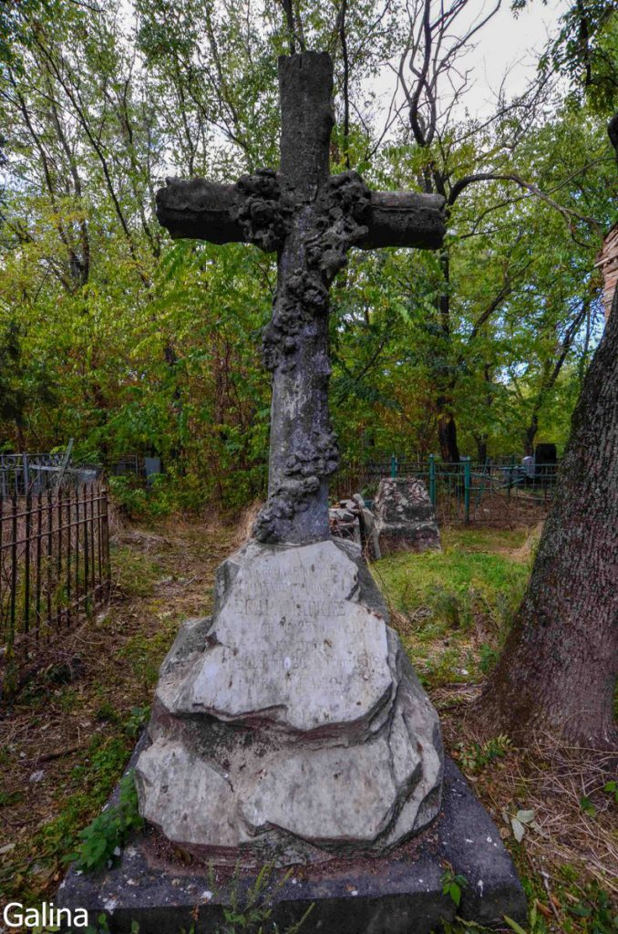 Старое кладбище Таганрога