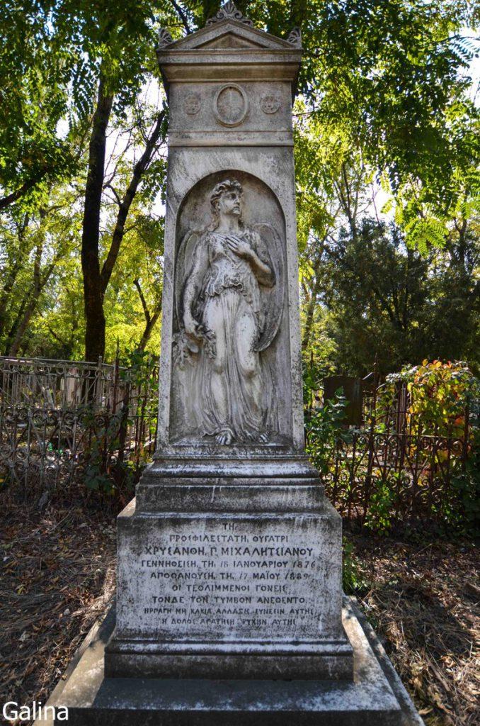 Барельеф на старом кладбище Таганрога