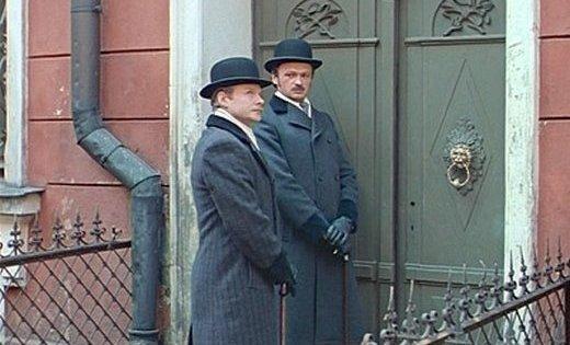 Шерлок Холмс в Риге