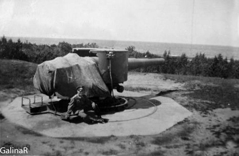 Подземная патерна 1945