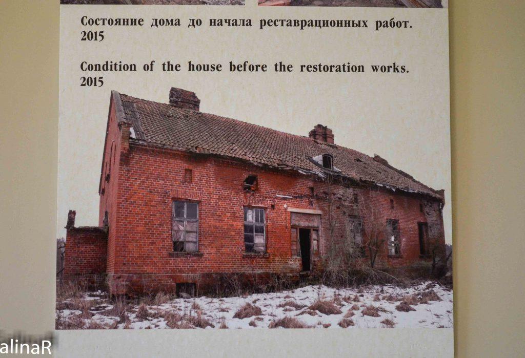 Дом музей Канта в Веселовке до реконструкции