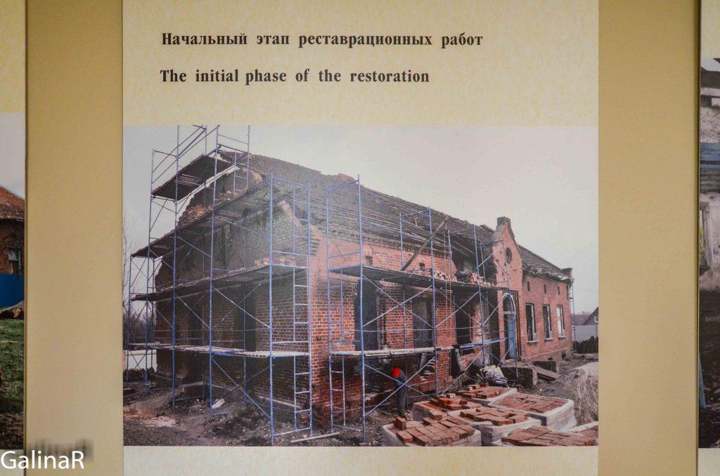 Начало реконструкции дома - музея Канта в поселке Веселовка
