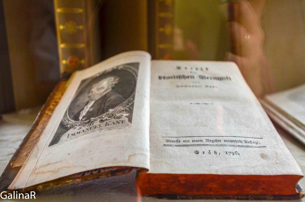 Книга Иммануила Канта