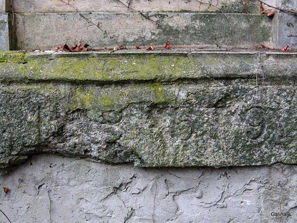 Закладной камень усадьба Шрёттеров в Курортном Правдинского района Калининградской области
