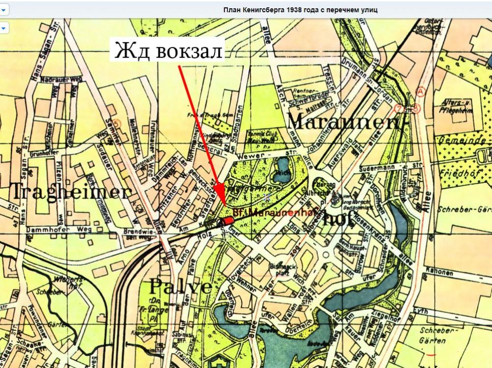 Карта района Марауненхоф в Калининграде