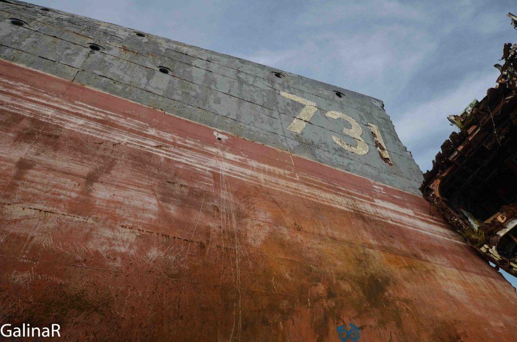 Корабль Неукротимый на кладбище кораблей