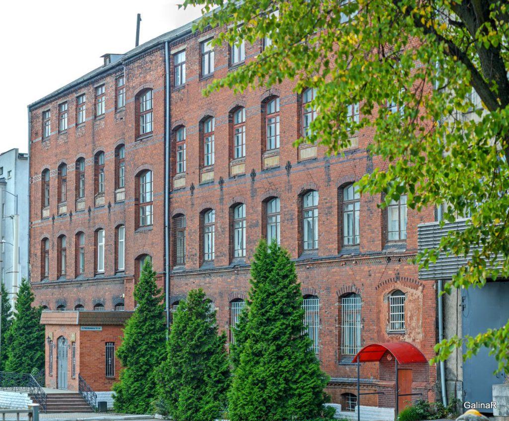 Сельскохозяйственный банк Восточно Прусский ландшафт
