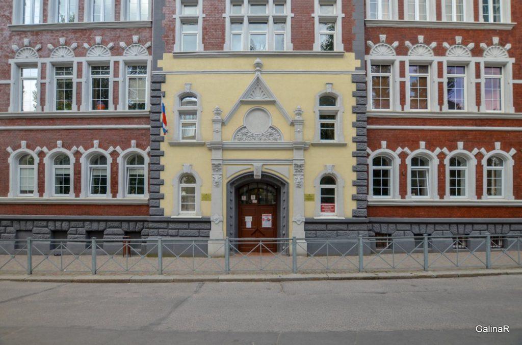 Женская гимназия имени королевы Луизы, школа № 41