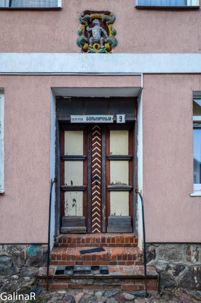 Старые дома в центре Гердауэн – Железнодорожный