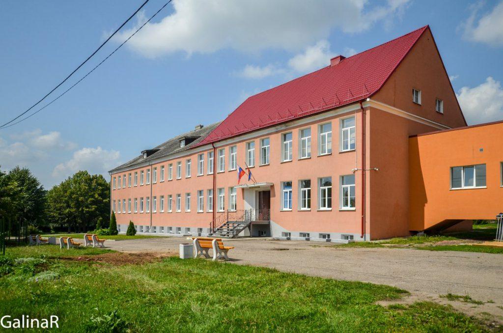 Здание старшей школы в Железнодорожном - Гердауэн
