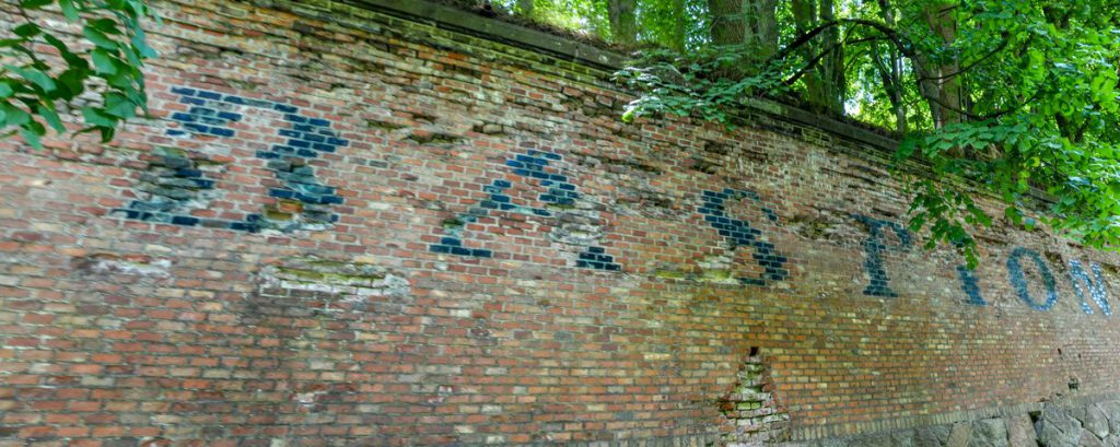 Надпись на стене Бастион Грольман