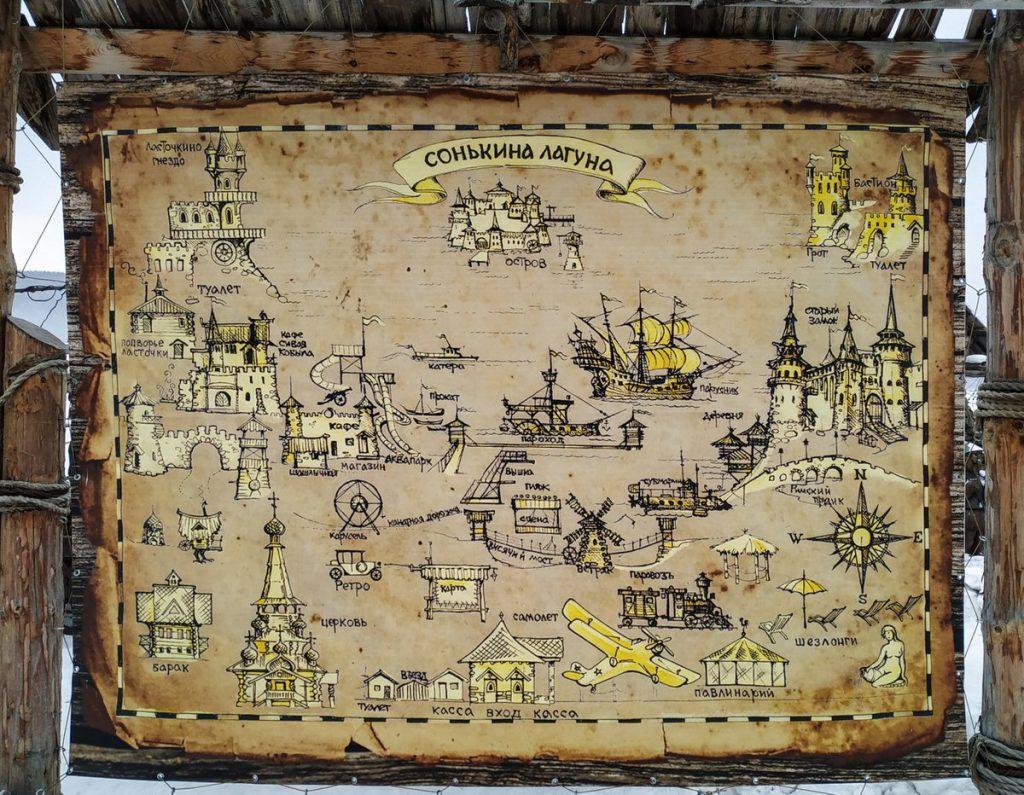 План Сонькиной лагуны