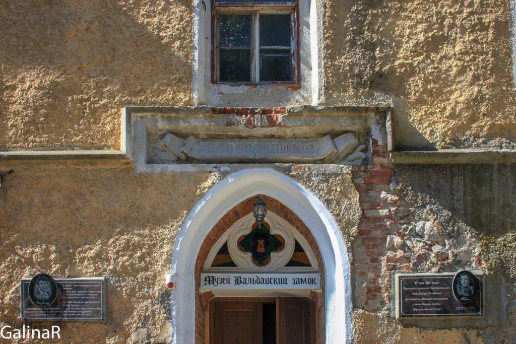 Замок Вальдау западный флигель
