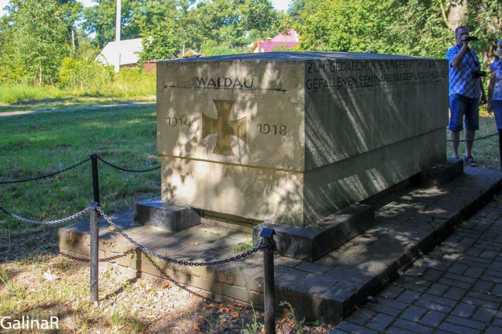 Памятник Первой мировой у замка Вальдау