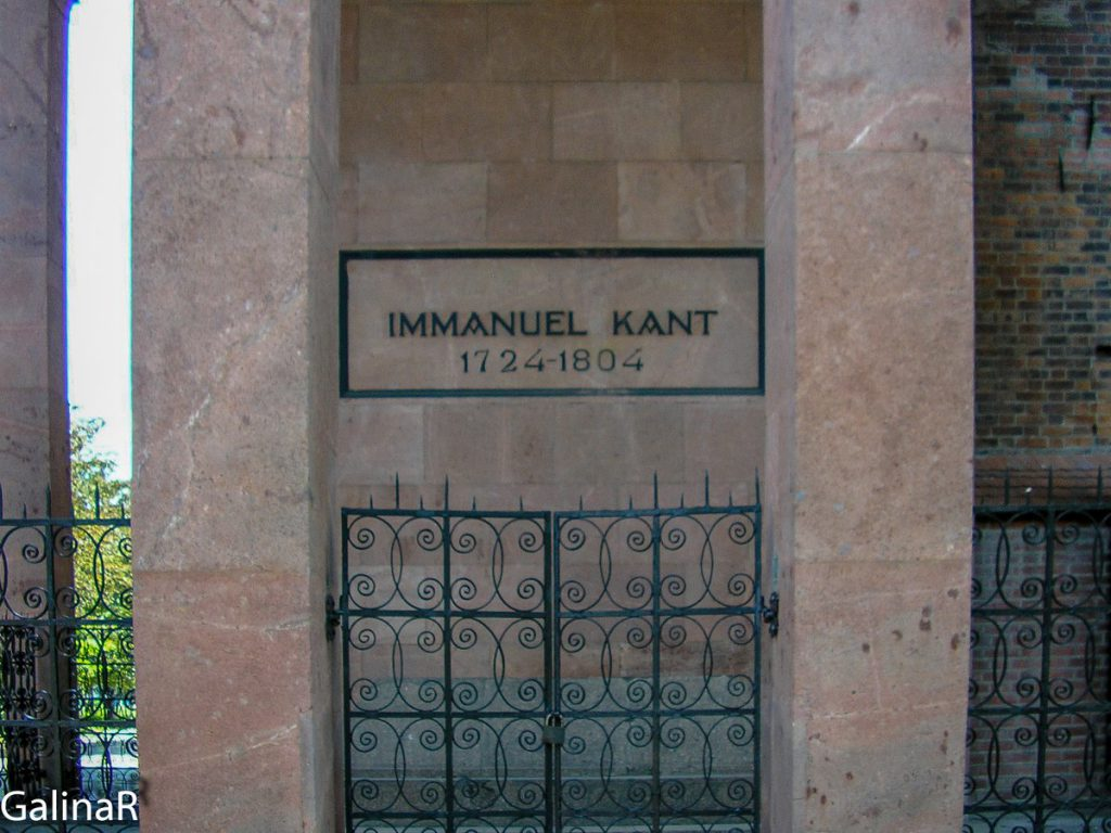 Могила Иммануила Канта у Кафедрального собора