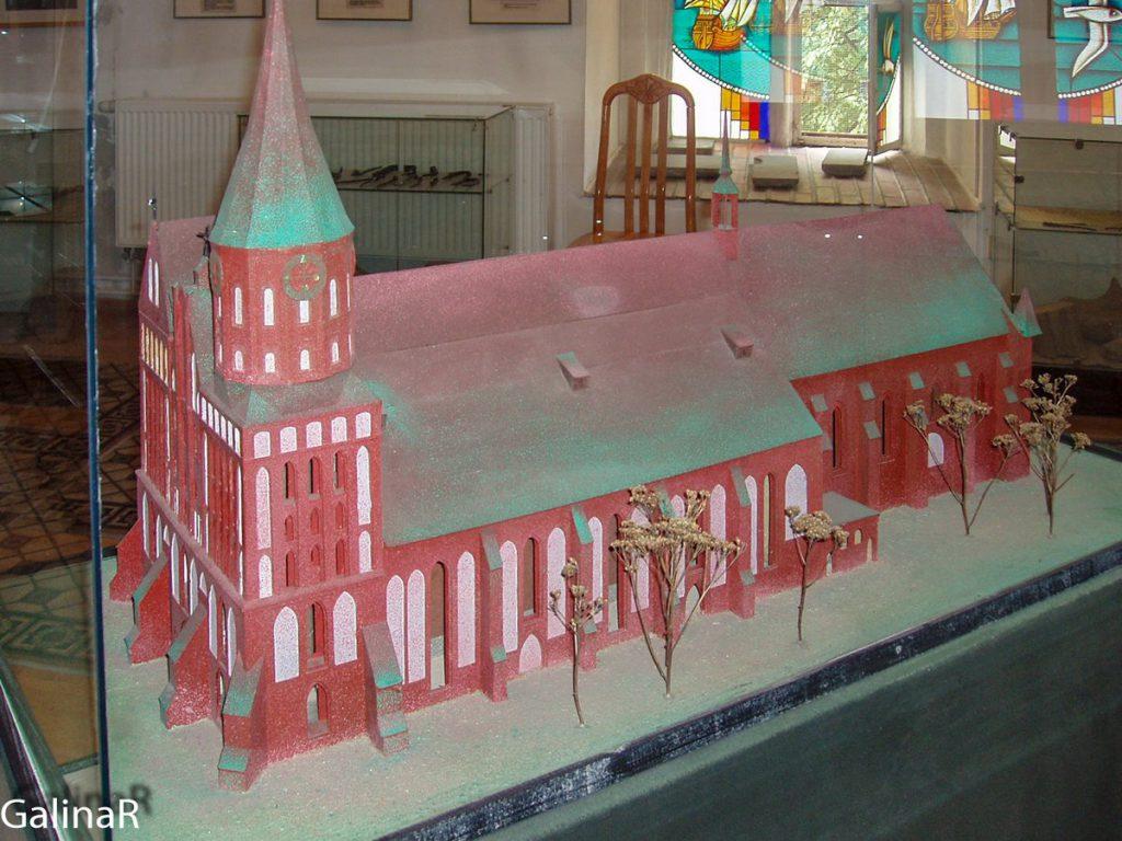 Музей в Кафедральном соборе