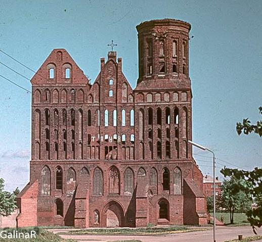 Кафедральный собор фото 90-е годы