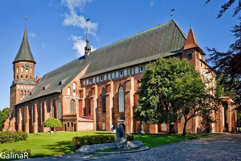 Кафедральный собор на острове Канта
