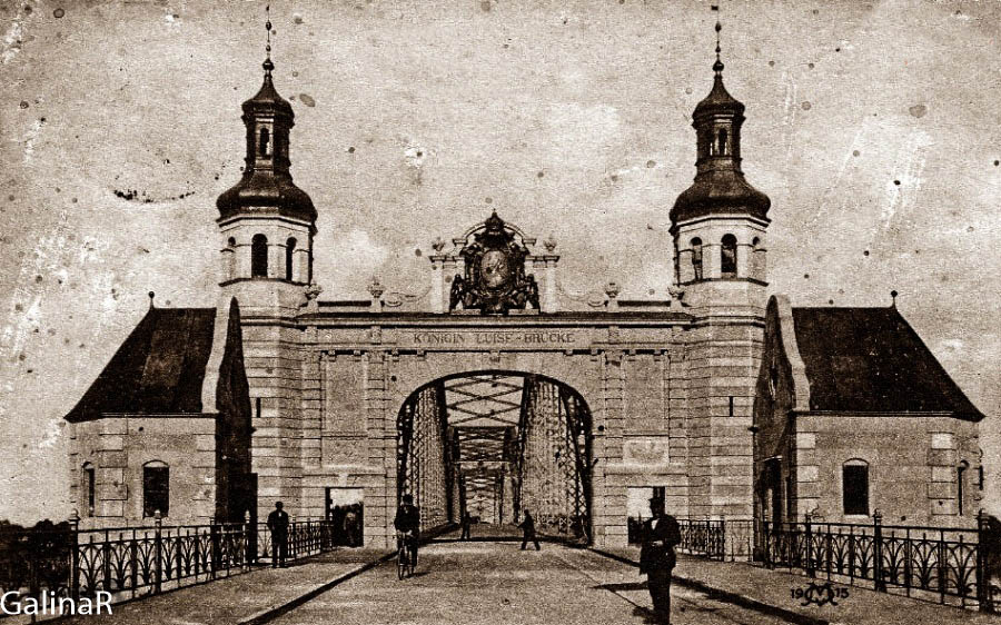 Мост Королевы Луизы довоенное фото