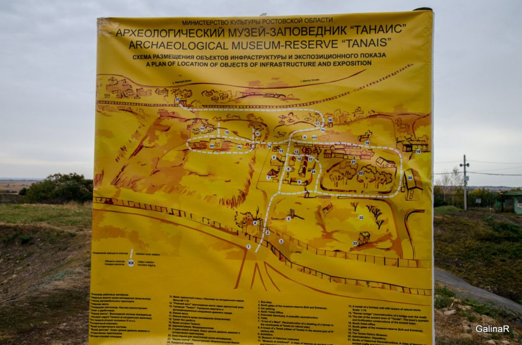 Схема археологического музейного комплекса Танаис