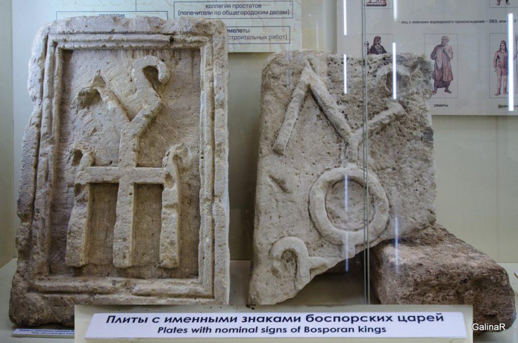 Музей древнего города Танаис