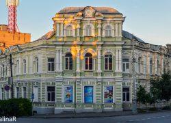 Здание окружного суда Таганрог