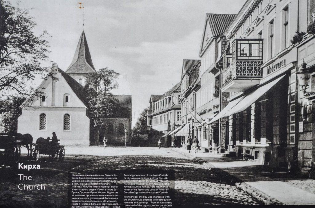 Кирха 1694 года в Гвардейске, довоенное фото