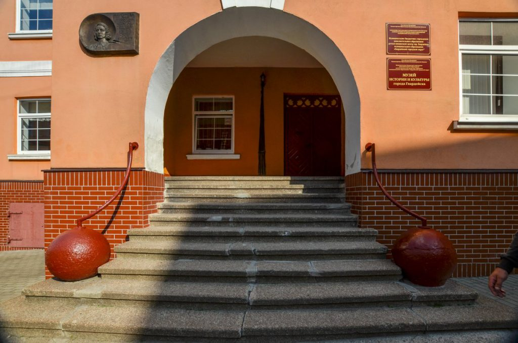 Здание бывшей ратуши в Гвардейске