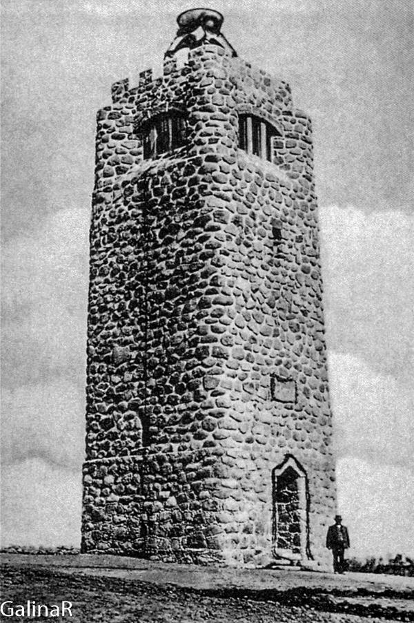 Башня Бисмарка, старое фото