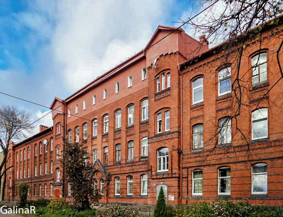 Госпиталь Лебенихта Калининград