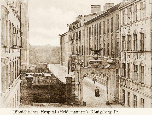 Госпиталь Лебенихта Калининград, довоенное фото