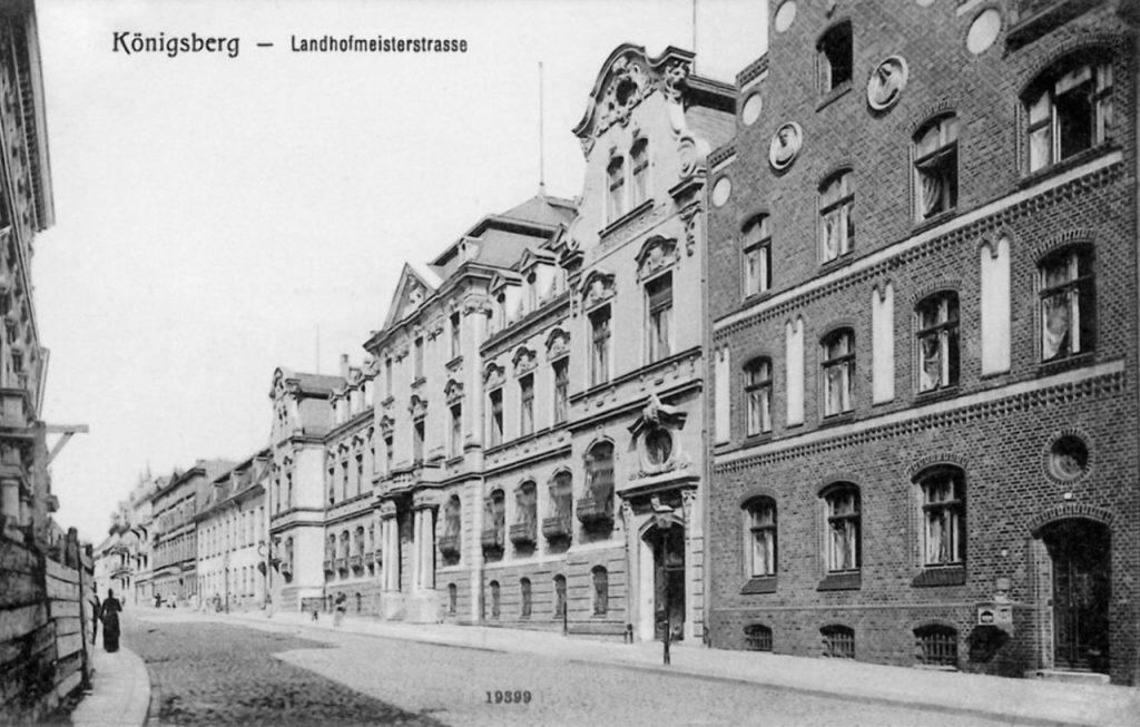 Здание банка Восточно-Прусский ландшафт - довоенное фото