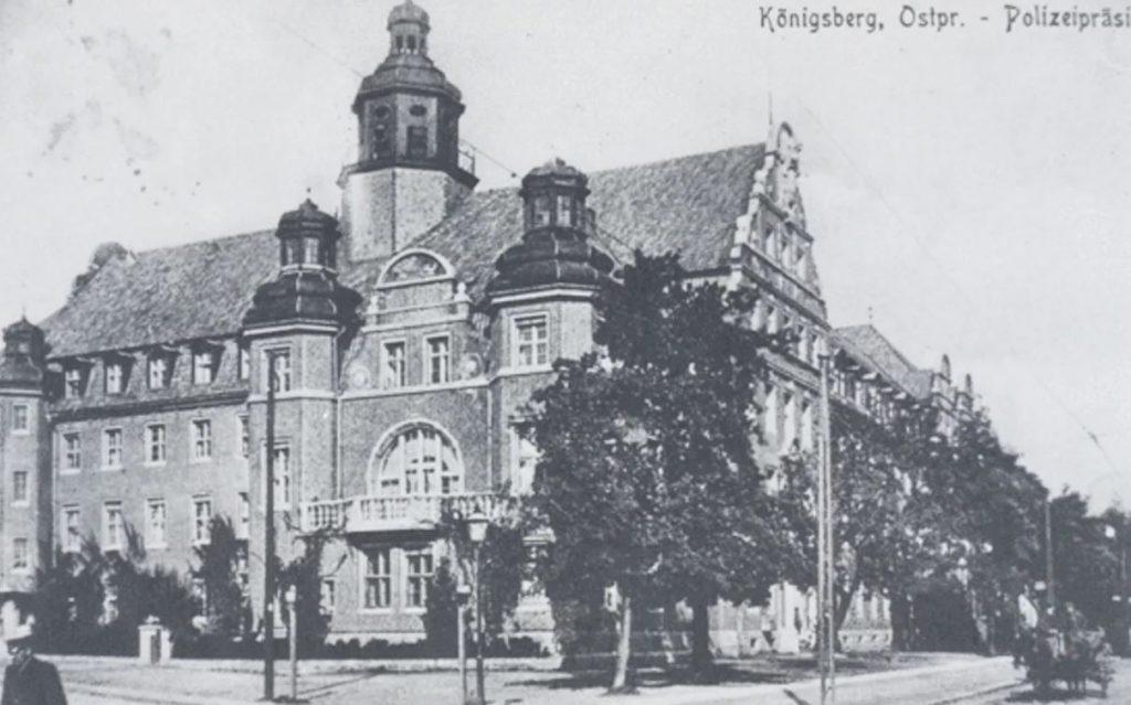 Здание полицейского президиума, старое фото в Калининграде