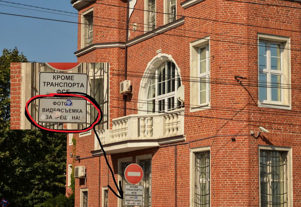 Здание полицейского президиума в Калининграде