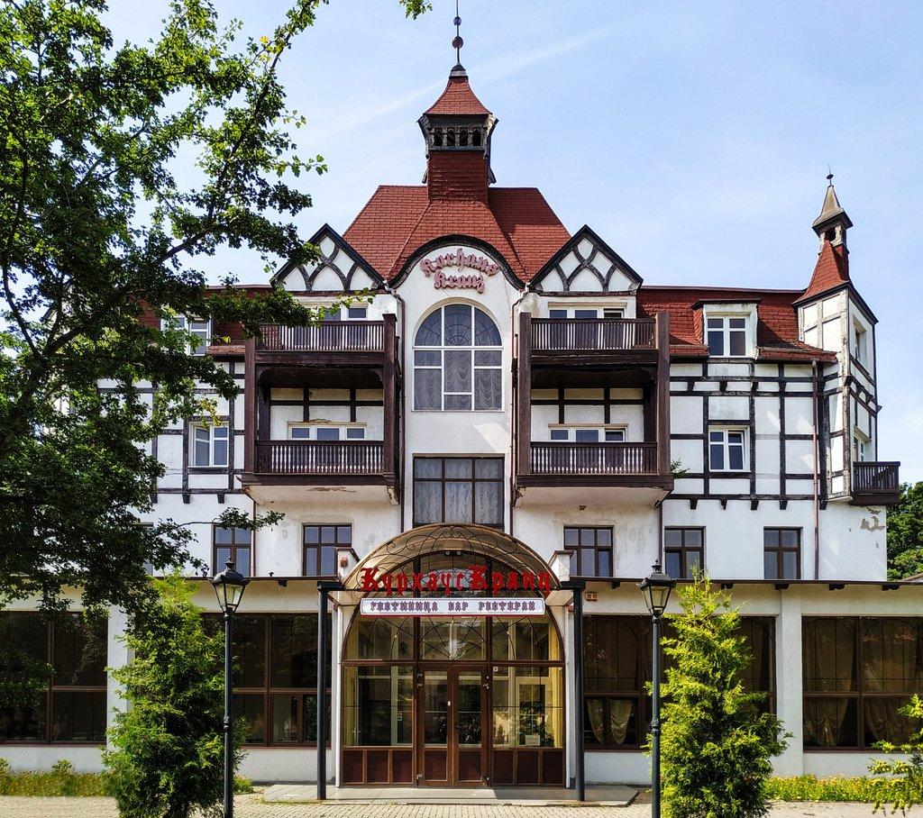 Здание отеля Курхаус в Зеленоградске