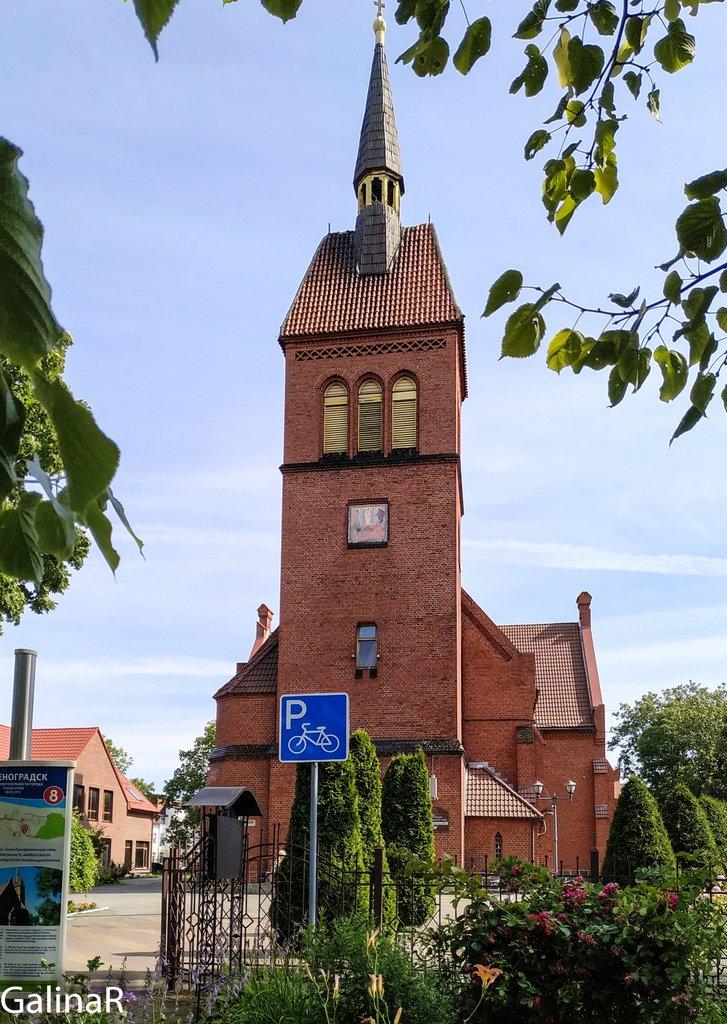 Спасо-Преображенский собор в Зеленоградске